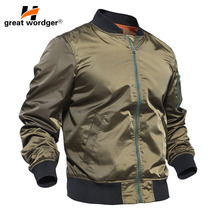 Men Autumn MA1 Bomber Tactical Jacket Thin Military Army Pilot Air Force Waterproof  Windbreaker Hunt Clothes