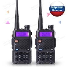BaoFeng UV-5R walkie taklie transceiver 5W VHF UHF Dual Band 136-174/400-520 MHz Two way radio Walkie Talkie HF Transceiver