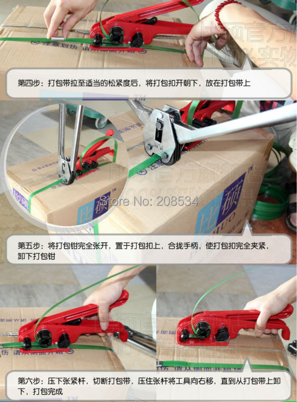 SD330 Plastic Strapping tool one tensioner one Sealer,heavy type PP&PET manual strapping tools,strapping machine
