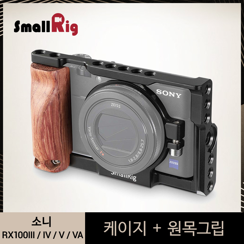 Cage pour appareil photo Sony RX100 III IV V M3/M4/M5 DSLR avec poignée en bois à fixation rapide-2105