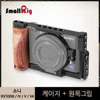 SmallRig Cage For Sony RX100 III IV V M3/M4/M5 DSLR Camera Cage With Quick Release Mounting Wood Handle -2105
