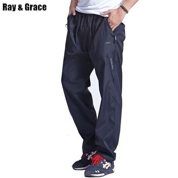 Быстросохнущие Мужские штаны из дышащего материала, черные брюки для бега на весну и осень