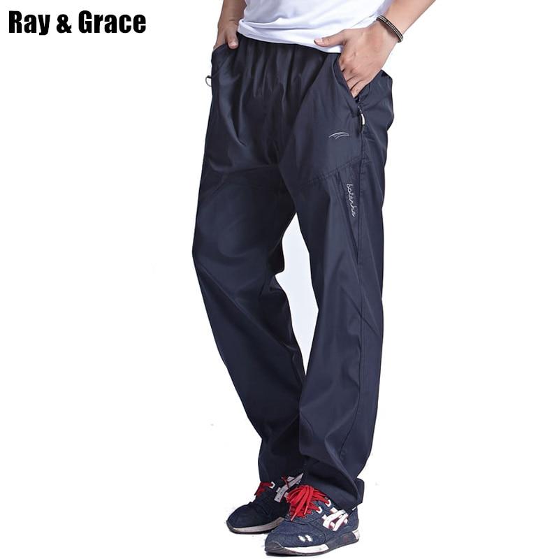 Spirio Men Printed Running Sport Jogger Pants Drawstring Pants Sweatpants