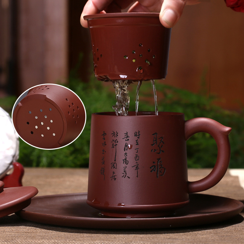 19667be8934 450ML Yixing Purple Clay Teacup Drinkware Raw Ore Zisha Black Tea Cup with  Filter Lid Kit Master Coffee Milk Mug Birthday Gifts-in Mugs from Home & ...