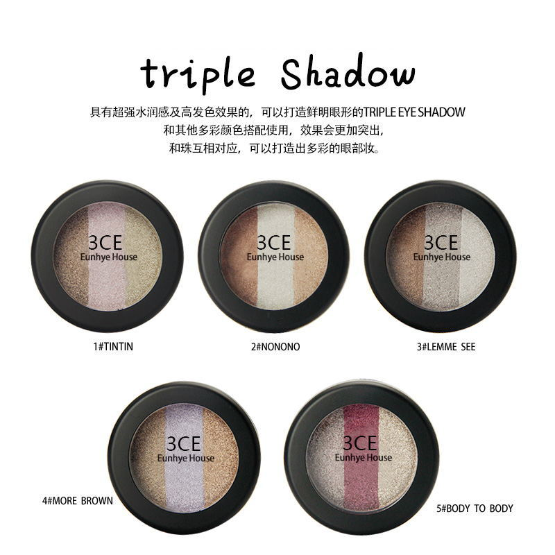 Hot selling 3CE Three Color Eyeshadow shiny, matte, waterproof, non halo, nude makeup, earth color free shipping