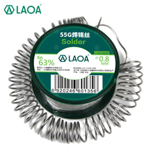 LAOA 63% Tin content 0.8mm 55g solder wire,welding wires,welding asistant tin wire