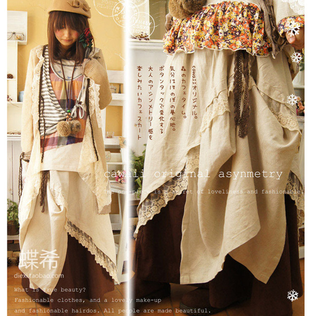 Japanese Women Casual Double Layer Sweet Buckle Vintage Lace Pure Asymmetric Cute Kawaii Lolita Female Skirt Mori Girl D130