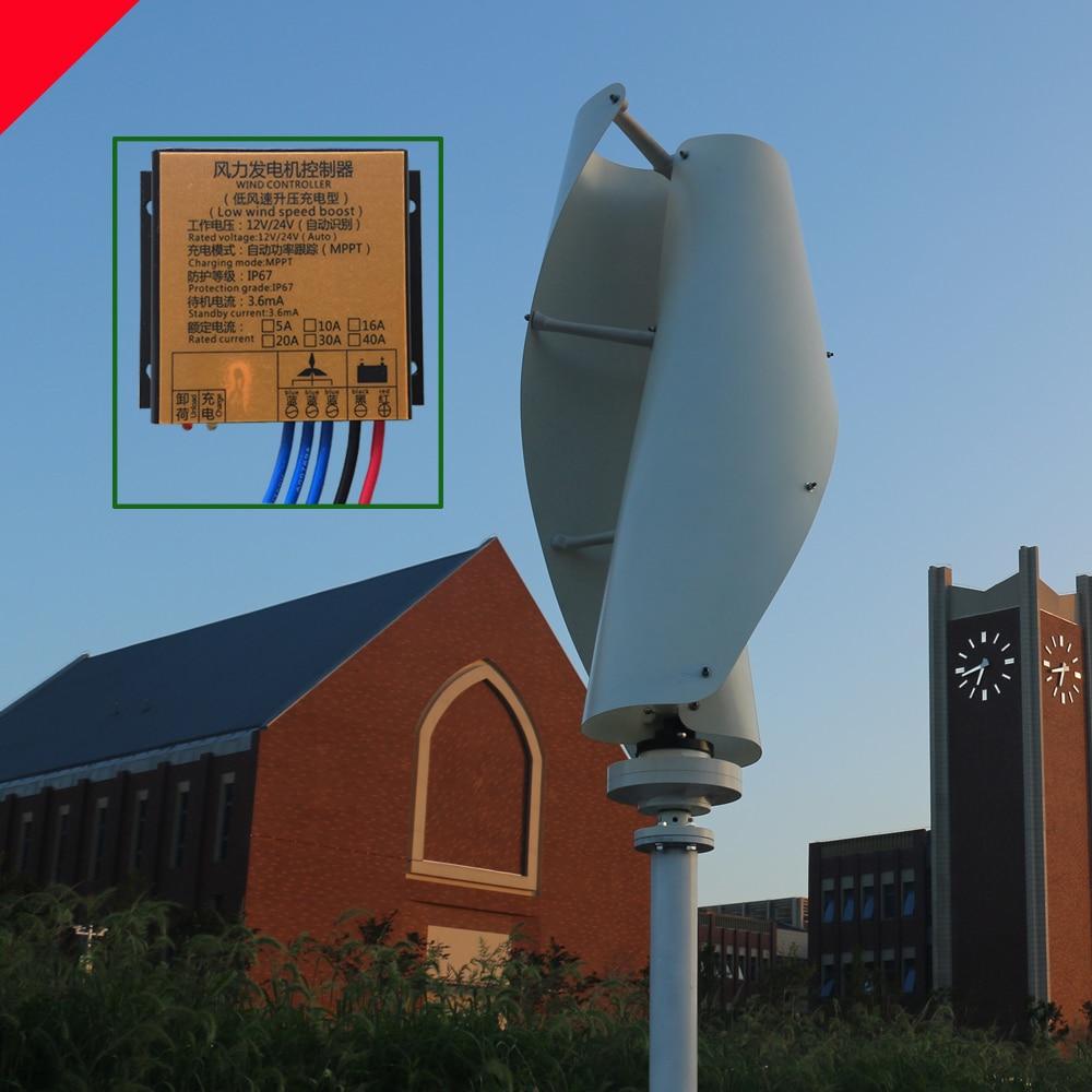 FLTXNY nuevo 1,05 M Maglev 3 Fase AC 12 V 24 V 400 vatios generador de turbina de viento con 12 V 24 V Auto MPPT controlador de luces de la casa