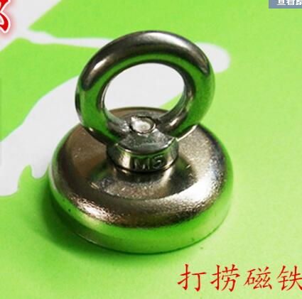 Free shipping 1PCS N40 Diameter of 32mm Fishing Powerful Ring Magnets Deep-sea for Super Strong Magnet Circular