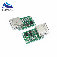 100pcs DC 3V to 5V USB Output charger step up Power Module Mini DC-DC Boost Converter
