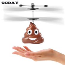 OCDAY RC Colorful Flyings Toy Flying Ball Drone Helicopter Ball Built-in Shinning LED Shit Shape Lighting Toys for Children Gift