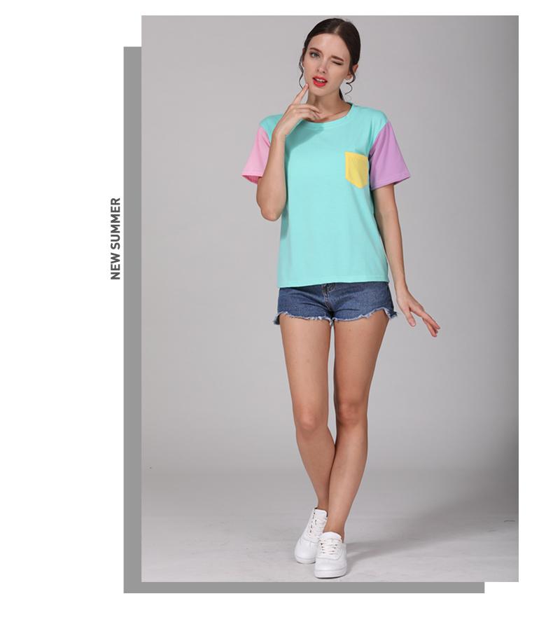 Värvilised naiste T-särgid