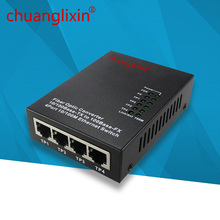 Convertisseur de médias Ethernet 10/100M 4 ports + 1 port de fibres optique SC 1310/1550nm AB convertisseur de médias à double mode 1 pièces