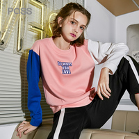PASS Autumn Women Sweatshirts Fashion Loose Long Sleeve Letter Print Casual Hoodies Femme Color Matched Style