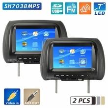2 шт. 7 дюймов подголовник Автомобильный монитор черный бежевый серый цвет видео монитор медиаплеер SH7038-P5