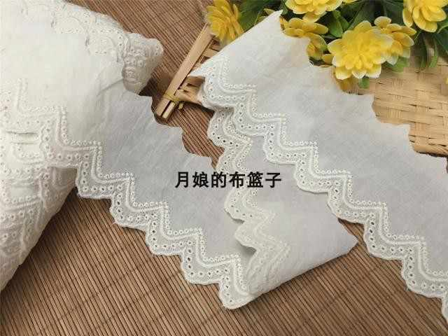 DIY hand quilted cotton fabric lace beige cotton embroidery lace 6.5CM