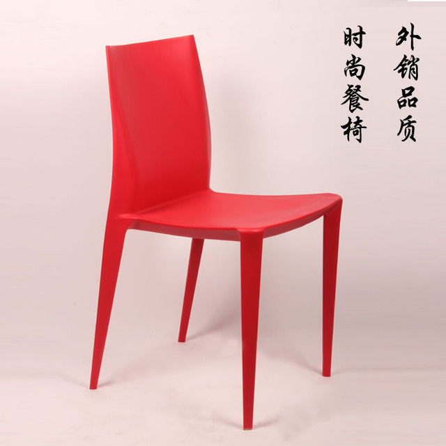 Conference Chair Bellini Bellini Chairs Minimalist Ikea Chair Outdoor  Leisure Plastic Chair Creative Restaurant Chair