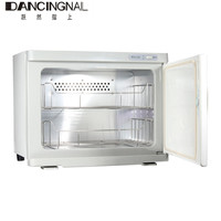 23L Double Layer UV Sterilizer Cabinet Electric Towel Warmer Spa Beauty Salon Facial Maincure Disinfection Cleaning