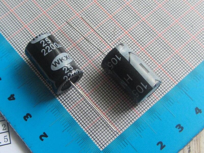 Бесплатная Доставка 50 шт./лот высокое Качество DIP Алюминиевый Электролитический Конденсатор 25 В 2200 МКФ 16*21 ММ электролитический конденсатор 2200 мкФ