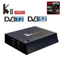 DVB T2 S2 KII Pro Android TV Box Amlogic S905 Quad Core 2GB 16GB 2 4G