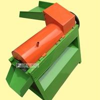 220 В/50 Гц зеленый грецкий орех зачистки машины для очистки производства 500 кг/ч, мощность 2200 Вт зеленый орех пилинг чистый машины