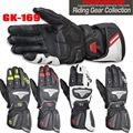 2015 new Style KOMINE GK-169 Titanium leather motorcycle racing gloves and long sections Athletic glove 4 colors M L XL XXL