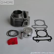 50mm big bore Kit / Cylinder Piston Ring Set for 4 stroke Scooter Moped 139QMB 147QMD GY6 50 60 80 cm3 upgraded to 100 cm3(China)