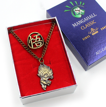 Dragon Ball Ring + Necklace Set