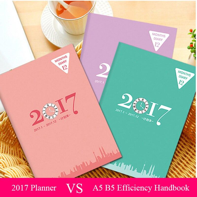 2017 A5 B5 Paper Notebook Agenda Planner Organizer
