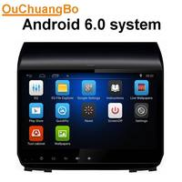 Ouchuangbo 10 1 1024 600 Quad Core Android 6 0 Car Radio Stereo For JAC S3
