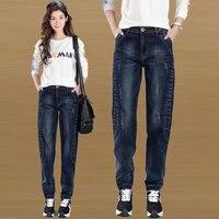 Boyfriend Jeans Harem Pants Women Trousers Casual Loose Plus Size Loose Fit Vintage Denim Pants Mid Waist Jeans Women Vaqueros