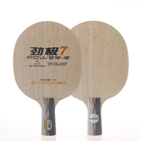 Original DHS Power G7 PG7 PG 7 Pure Wood New Table Tennis Blade DHS Blade For