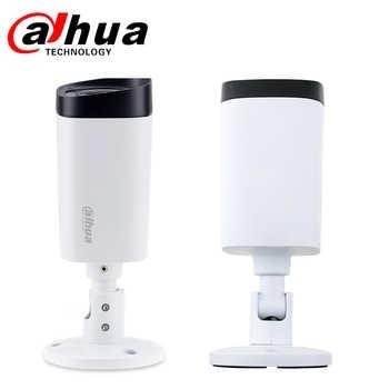 Dahua IP Camera Security IPC-HFW4431R-Z HD 4MP Network Bullet Camara IR80M 2.7-12mm Electric Zoom Lens H.265 PoE Network Camera