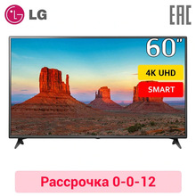 Телевизор LED LG 60