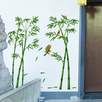 Bamboo Wall Best Price