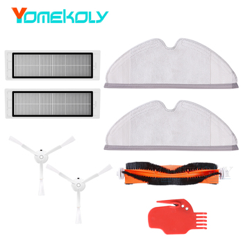 Vacuum Cleaner Parts Kits for Xiaomi 2 Roborock 2PCS HEPA Filter 2PCS Side Brush 2PCS Mop Cloths 1PC Main Brush 1PC Clean Tool