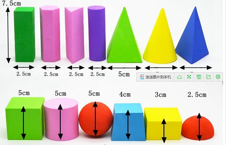 Math Aid - Savassi.net