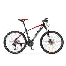 Mountain bike 27-speed 26