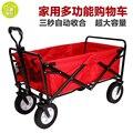 Remolque cesta plegable carro de compras carro de equipaje carro de acampar al aire libre portable