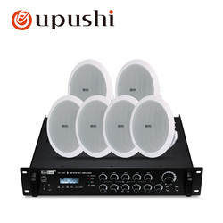 Power Amplifier And Ceiling Speaker Package HT-1.2AT+KS805  Kits 2 Channels Bluetooths Control Public Address System