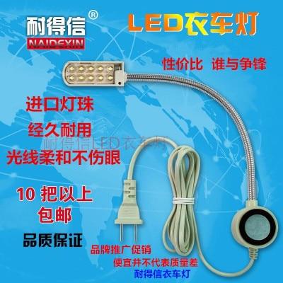 1pcs/lot D10C 0.5W Led Sewing Machine Lamp, Indust.