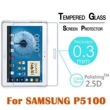 Закаленное стекло для samsung galaxy tab 2 101 p5100 p5110 p5113