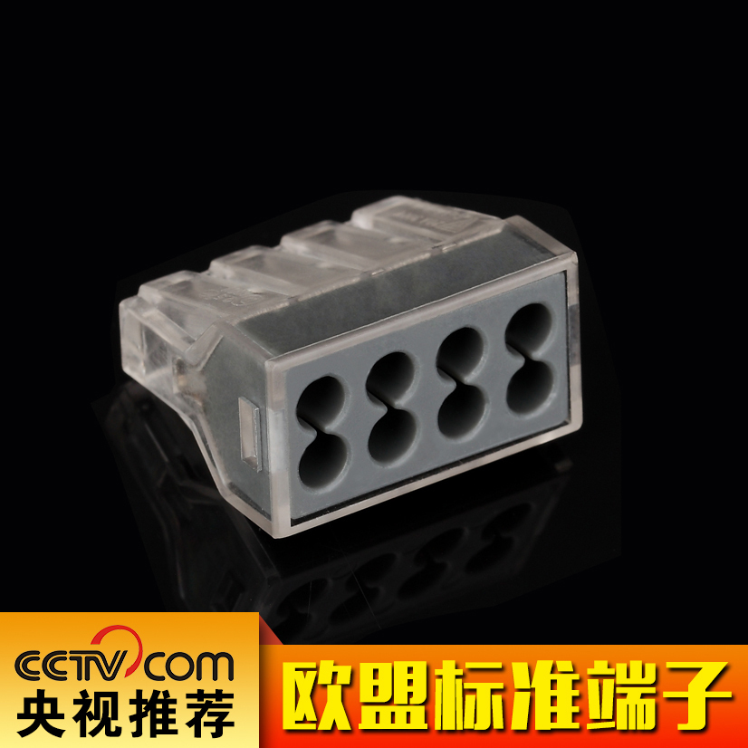 100Pcs  PCT-108(wago 773-108) Push wire wiring connector For Junction box 8 pin conductor cable connector 100pcs pct 102 pct102 wago 773 102 push wire wiring connector for junction box 2 pin conductor terminal block wire connector