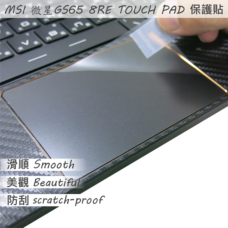 US $4 99 |2PCS/PACK Matte Touchpad film Sticker Trackpad Protector for MSI  GS65 8RE 8RF TOUCH PAD-in Tablet Screen Protectors from Computer & Office