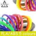 5 рулон 3D ABS/НОАК Накаливания 1.75 мм 20 Цветов 10 М Поставляет Материалы Для 3D Печать Ручка/Reprap/Wanhao/Makerbo 3D части Принтера