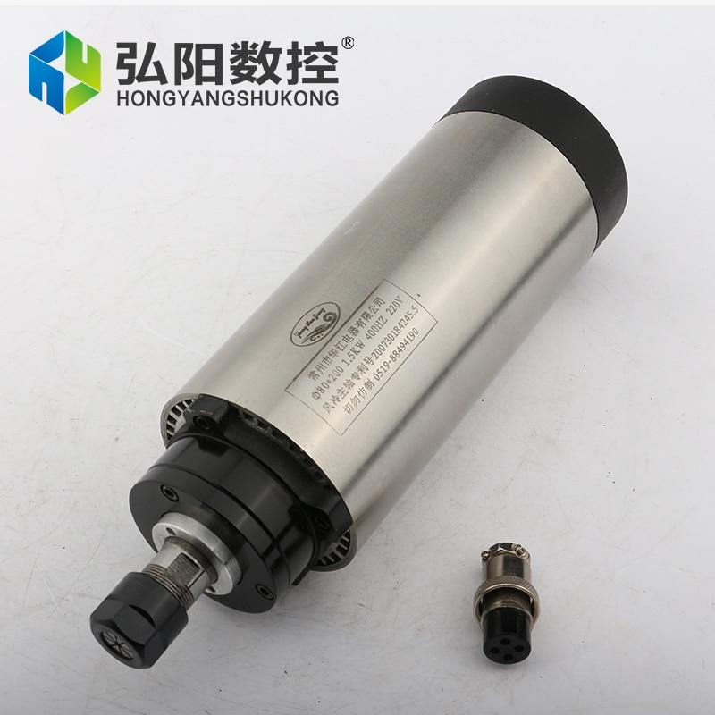 HJ márka 1.5KW 80MM ER16 24000rpm Géptengelyes motor levegő gyűjtése Gravírozó maróorsó 220V AC 4 csapágyorsó