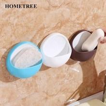 HOMETREE Hot Sale Multicolor Soap Dish Sucker Holder Kitchen Tools Home Bathroom Accessories Storage Basket Box Stand H46