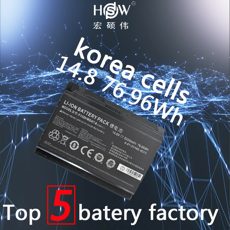 HSW 14.8V 76.96Wh P150hmbat-8 battery for Sager Clevo 6-87-x510s-4j72 Np8150 Np8130 Clevo P150hm P151hm bateria akku hsw genius original laptop battery for clevo 6 87 w310s 42f w310bat 4 for clevo w130 new and notebook battery batteria bateria
