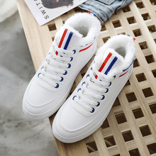 2018 New Woman Winter Snow Boots Women PU Leather High-top Shoes Fashion Sneakers Plush Warm Student Outdoor Creepers Promotion