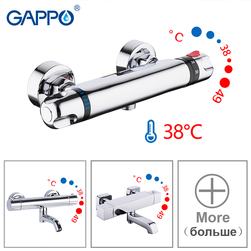 GAPPO Sanitary Ware Suite bathroom thermostatic shower faucet tap bathtub faucet main body bath shower mixer shower head set